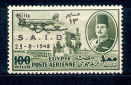 Ägypten Egypt 1948 - Michel Nr. 326 ** - Unused Stamps
