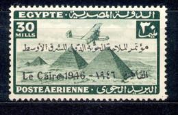 Ägypten Egypt 1946 - Michel Nr. 293 ** - Unused Stamps