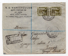 1922. AFRICA,CAIRO,RECORDED COVER TO ZAGREB,CROATIA,YUGOSLAVIA - Covers & Documents