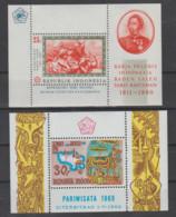 INDONESIA   1967+69   **   MNH   YVERT   BLOQUE- 8 +14 VALOR    16  € - Indonesia