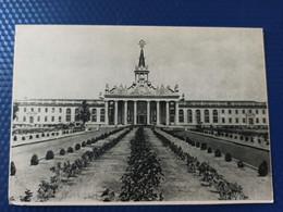 UKRAINE. Kharkov - KHARKIV AIRPORT - OLD USSR Postcard - 1955 Rare Edition - Aeródromos