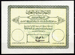 SYRIE / SYRIA Ua3 20 Piaster Arab Postal Union Reply Coupon Reponse Antwortschein Mint ** Watermark Position 8 - Syria