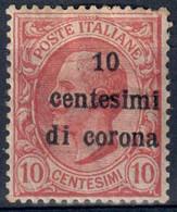TERRE REDENTE TRENTO E TRIESTE 1919 - SOPR. 'CENTESIMI DI CORONA' C. 10 SU C. 10 - NUOVO MLH * - SASSONE 4 - Trento & Trieste