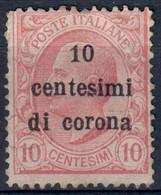 TERRE REDENTE TRENTO E TRIESTE 1919 - SOPR. 'CENTESIMI DI CORONA' C. 10 SU C. 10 - NUOVO NO GUM (*) - SASSONE 4 - Trento & Trieste
