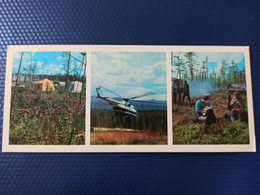 USSR - YAKUTIYA  BAM - Helicopter Aerodrome - OLD Postcard - 1977 - Aeródromos