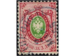 LEVANT RUSSIAN - Levant