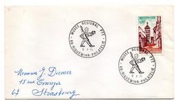 1971 -- RIQUEWIHR -68 --Musée Régional PTT ....cachet  Riquewihr-Philatélie-- 68 - Gedenkstempels