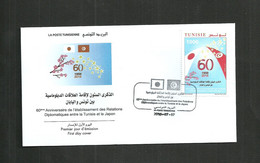 2016- Tunisia- 60th Anniversary Of The Establishment Of Diplomatic Relations Between Tunisia And Japan- FDC - Other