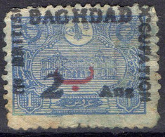 COLONIES BRITANNIQUES !  Timbre Ancien Occupation De BAGHDAD De 1917 N°11 - Other