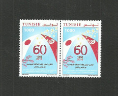 2016- Tunisia- 60th Anniversary Of The Establishment Of Diplomatic Relations  Tunisia/Japan-Pair - MNH** - Other