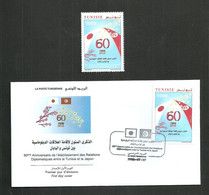 2016- Tunisia- 60th Anniversary Of The Establishment Of Diplomatic Relations Between Tunisia/Japan-Stamp And FDC - Other