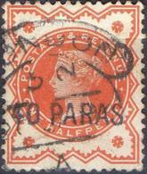 COLONIES BRITANNIQUES !  Timbre Ancien Occupation Du LEVANT De 1887 N°4 - British Levant
