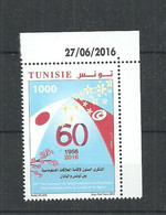 2016- Tunisia- 60th Anniversary Of The Establishment Of Diplomatic Relations Between Tunisia And Japan-MNH**Dated Corner - Other