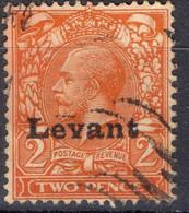 COLONIES BRITANNIQUES !  Timbre Ancien Occupation Du LEVANT De 1916 N°51 - British Levant