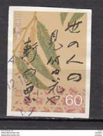 ##4, Japon, Japan, 1987, Sc 1719, Non Dentelé, Imperforated, Chestnut Leave, Poésie - Used Stamps