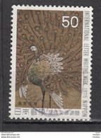 ##3, Japon, Japan, 1975, Paon, Peacock - Used Stamps