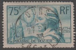 France - #308 - Used - Oblitérés