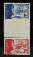 1942, Frankreich, 576-77, ** - Unclassified
