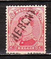 138  Emission De 1915 - Bonne Valeur - Oblit. Griffe HERENT - LOOK!!!! - 1915-1920 Albert I