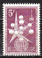 1010**  Atomium - Bonne Valeur - MNH** - LOOK!!!! - Ongebruikt
