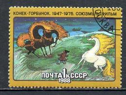 URSS. N°5483 Oblitéré De 1988. Cheval Blanc. - Horses