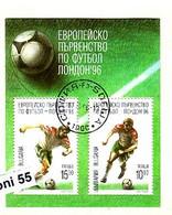 1996 Football  Evro - Cup 1996  LONDON  S/S -used (O)  Bulgaria / Bulgarie - Gebraucht
