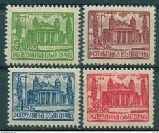 0659 Bulgaria 1947 People's Theater , Sofia **MNH / Volkstheater, Sofia Bulgarie Bulgarien Bulgarije - Ungebraucht