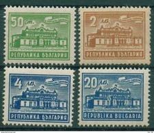 0663 Bulgaria 1947 Architecture  National Assembly **MNH /  Parlament   BUILDING Bulgarie Bulgarien Bulgarije - Ungebraucht