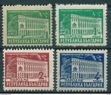0647 Bulgaria 1947 Postgebäude Principale, Sofia ** MNH Post Office Principale Bulgarie Bulgarien Bulgarije - Ungebraucht