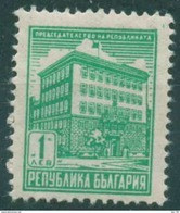 + 0690 Bulgaria 1947 Presidential Mansion **MNH BUILDING Bulgarie Bulgarien Bulgarije - Ungebraucht