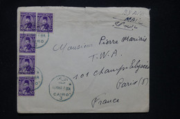EGYPTE - Enveloppe Commerciale Du Caire Pour Paris En 1948 - L 108913 - Covers & Documents