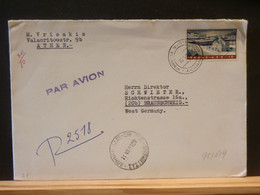 95/620  LETTRE  GREECE  1961 - Covers & Documents