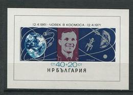 255 BULGARIE 1971 - Yvert BF 34 - Espace Gagarine - Neuf ** (MNH) Sans Trace De Charniere - Ungebraucht