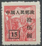CHINE RPC 1950... - Lot 005 - Neuf - Ungebraucht