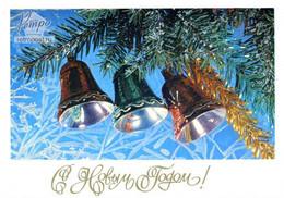 Uruguay 2017 Banque Centrale De L'Uruguay Unité Postale Mnh - Uruguay