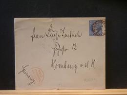 95/643 ENVELOPPE SIERRA LEONE 1896 - Sierra Leone (...-1960)