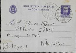"""STORIA POSTALE REGNO - ANNULLO FRAZIONARIO DC """"VIDICIATICO (11-121) *15.7.43* SU RETRO BIGLIETTO POSTALE DA CASINALDO - Marcophilia"""
