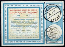 North YEMEN Vi19 12b  International Reply Coupon Reponse Antwortschein IRC IAS O SANAA 1973 Redeemed InCAIRO - Yemen
