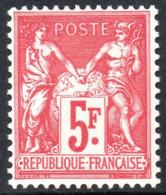 YT 216 NEUF* COTE 160 € - - Unused Stamps