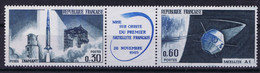France Space 1965 French A-1 Satellite And Diamant Rocket. Pair With Label Between (triptych). - Unclassified