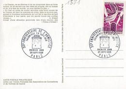 France 1571 Fdc Armistice 1918, Poilus D'Orient - WW1 (I Guerra Mundial)
