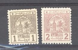 Maroc  -  Postes Cherifiennes  :  Yv  9-10  * - Locals & Carriers