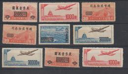 Chine. China  Timbres Des Années Cinquante. Neufs. Avions. Planes - Ungebraucht