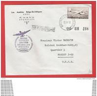 BELGIQUE  1ère Liason Aérienne  SABENA  : Bruxelles MOSCOU  2 VI 1958  +  Retour (obl Au Dos) - Luchtpost