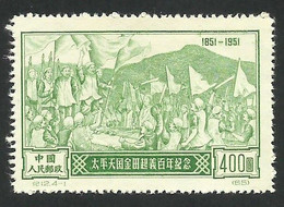China 1951 The 100th Anniversary Of The Taiping Rebellion  -MNH OG - Ungebraucht