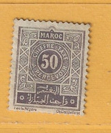 Timbre Maroc Taxe N° T 32 - Postage Due