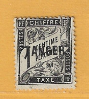 Timbre Maroc TANGER  Taxe N° T 35 - Postage Due