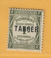 Timbre Maroc TANGER  Taxe N° T 42 - Postage Due