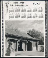 1960 Kínai Fotónaptár, 15×12,5 Cm - Non Classés