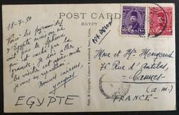 Egypte 1950 De Gizeh Vers Cannes France (1258) - Covers & Documents